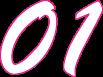 ベネフィットの特徴・魅力01